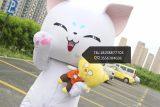 杭州玄猫动画卡通人偶玩偶毛绒玩具公仔服装漫展公仔服