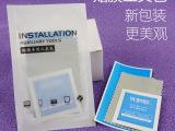 厂家新品贴膜工具包 手机清洁布 干湿酒精包 手机贴膜三件套 定制