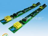 中山厂家直销LED日光灯驱动电源 ce认证12-24串led驱动