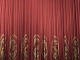 陕西省礼堂幕布礼堂舞台幕布西安市礼堂电动舞台幕布