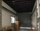 长沙县 高速附近全钢结构优价出租 厂房 350平米