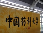 江宁大学城附近保利梧桐语小区日租短租干净卫生拎包入住
