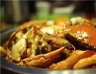 西安蟹老板肉蟹煲加盟赚钱吗?蟹老板肉蟹煲加盟利润有多少?