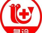 深圳南山招商大厦24小时营业急诊宠物医院(正规医院)