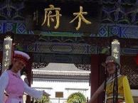 云南旅游价格 云南摄影旅游团 昆明国际旅行社