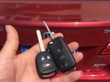 赤峰配汽车钥匙.保险柜费用多少