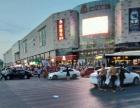 白塔堡 上亿广场一楼老银匠出兑转让 摊位柜台 15平米