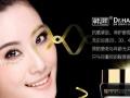 韩熙护肤品产品代理 微商护肤品一手货源