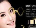 韩熙化妆品区域招商代理 一手货源 微商直销