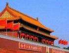 北京+天津+北戴河品质双飞七天