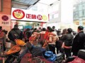 九江正味鸡排店适合开在那?正味鸡排店如何开店赚钱?