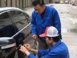 吴中郭巷开锁正规开锁公司 尹山湖附近汽车开锁汽车钥匙全丢速配