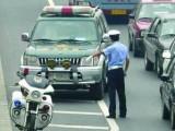 北京交通违章处理涉事车辆处置收费乱象