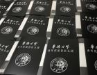 礼品logo印制纪念品定制来料加工
