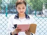 宣武高中全科辅导,高中数学 高中英语 高中物理补习