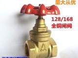 深圳龙岗埃美柯铜阀门,水表系列批发