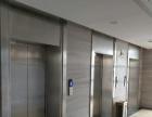 德龙豪廷财富中心简装稀缺105平至518平随意隔