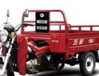 临淄区专业靠谱小型搬运,为您提供较优质的服务