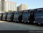 宁海物流公司到全国各地整车零担货运业务