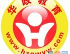 纳雍事业单位面试8月14号开课毕节 贵阳同步开课!