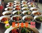 正宗浏阳蒸菜馆加盟 早餐晚餐小碗菜 湖南小碗菜做法