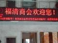 (非中介)福清商会17楼240平办公室