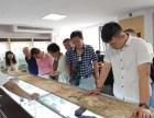 武汉古董古玩交流 学习