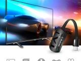 HDMI同屏器苹果安卓手机连接电视投影仪车载互联高清投屏传输