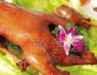 【紫燕百味鸡发布】紫燕百味鸡加盟费多少?
