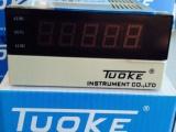 上海托克DB5I-PR2频率转速表带电流变送输出