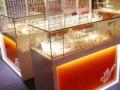 定制烟酒珠宝化妆品手机展柜柜台;钛合金超市仓储货架