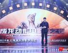 2016上海电影电视节摄影摄像,颁奖摄影,现场直播活动摄像