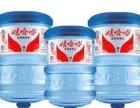 开发区 保税区 金州品牌桶装水 大桶水 小瓶水配送