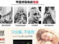 杭州友好空气净化器加盟 家用电器 投资 1万元以下