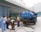 温州龙湾区 工厂化粪池隔油池疏通清掏清理 管道疏通