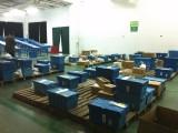 仓储物流塑料周转箱价格