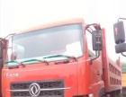 出售欧曼、东风、解放等各品牌二手货车、牵引车、自卸车
