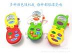 儿童玩具 3C认证0-1岁益智婴儿手机玩具拍照音乐手机宝宝玩具