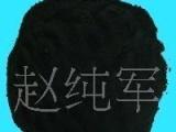 三元乙丙胶粉