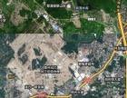 晋江紫帽工业地块52亩低价转让