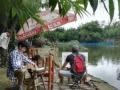 绿缘山庄 免费书画、划船、垂钓美食住宿一日游