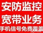 湘潭网络布线客服电话