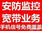 鄭州安防監控