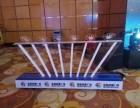 提供珠三角租赁服务 亮灯道具产品推广手掌印启动台资源