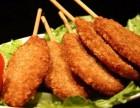 新丰源香鸡排,地道台湾小吃 流行风尚,火爆加盟