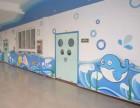 幼儿园墙体彩绘价格是多少?