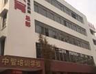 重庆电脑办公培训