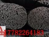 重庆圆钢价格 重庆圆钢批发价格 重庆圆钢的价格