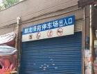 沙冲路 沙冲北路麒龙景苑小区 车位 7平米