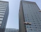 浐灞欧亚国际写字楼200平米含车位